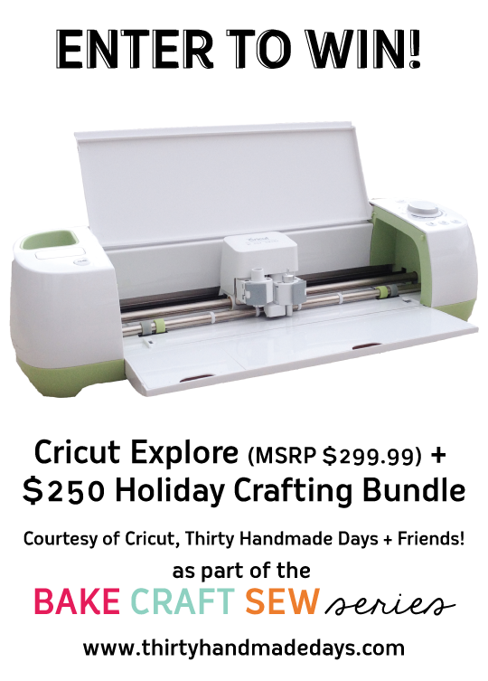 Enter to win a Cricut Explore prize pack!