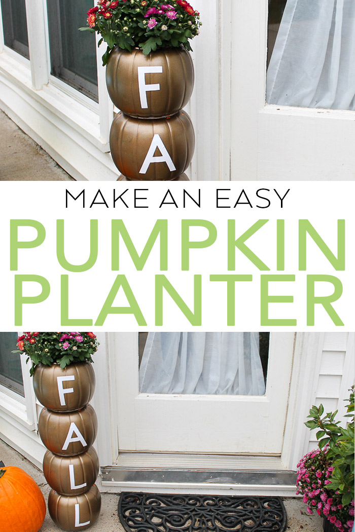 Make this DIY pumpkin planter for fall! A quick and easy craft with your Cricut machine that is made from plastic pumpkins and spray paint! #cricut #cricutmade #pumpkin #fall #autumn #mums #planter #gardening