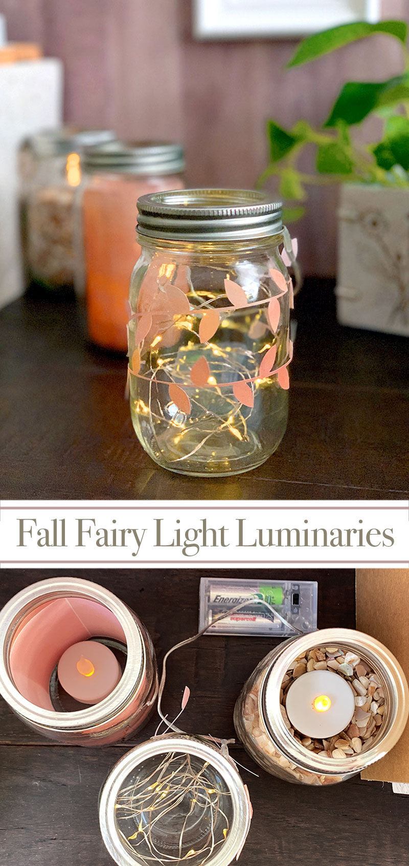 Make this fall fairy light luminary with your Cricut machine in minutes! A cute craft idea that will look gorgeous in your autumn home decor! #cricut #cricutmade #fall #autumn